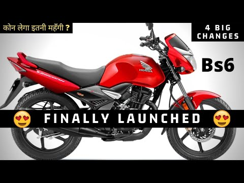 finally-honda-unicorn-160cc-bs6-fi-launched-😱😍-||-4-new-changes-||-on-road-price-2020-??