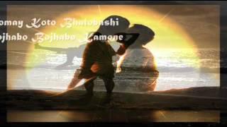 Amar Buker Moddhekhane - With  Lyrics (আমার বুকের মধ্যে খানে)
