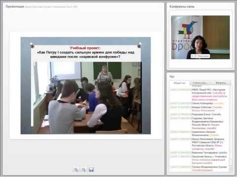 Проектная деятельность учащихся как средство достижения метапредметных результатов в условиях ФГОС