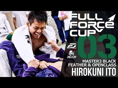 【フルフォースカップ03】伊藤洋邦 マスター3黒帯フェザー級&オープンクラス