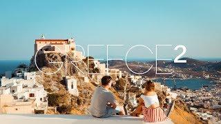 GREECE'S BEST KEPT SECRET - Weekly Vlog #1