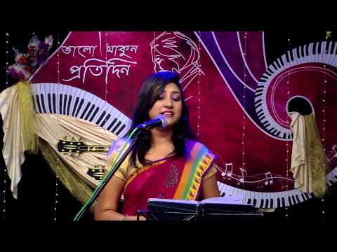 rabindra-sangeet---purano-sei-diner-kotha--tamalika-chatterjee---brahma-kumaris