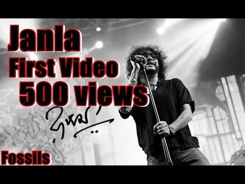 Janla | (First Video launch) | Fossils 5 |...