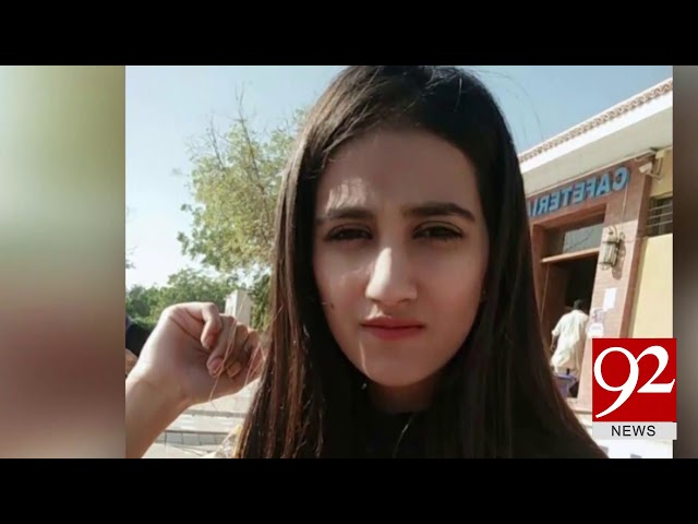 Medical student dies in Karachi firing incident  | 23 February 2019 | 92NewsHD