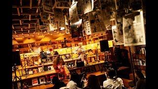 EGO-WRAPPIN'『衛星ハロー』パジャマLive at BOOK AND BED TOKYO SHINJUKU