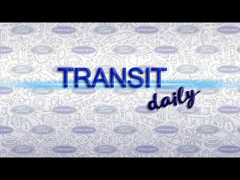 Transitdaily #17 Вискомуфты на Ford Transit 1988-2000 год.
