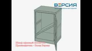Шкаф офисный ШОМ-111(, 2014-07-18T06:39:23.000Z)