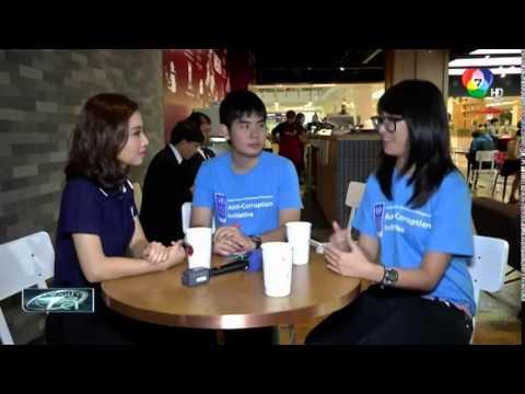 ข่าวช่อง 7 สี มข.-ม.อุบลฯ นำร่องร้านกาแฟ คอรัปชั่น ฉันไม่ขอรับ