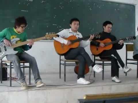Ngọn lửa cao nguyên - Guitar Club ĐHXD
