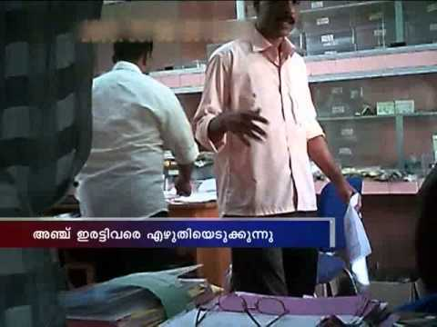 Cheating in the name of Health Card:Asianet News Investigation