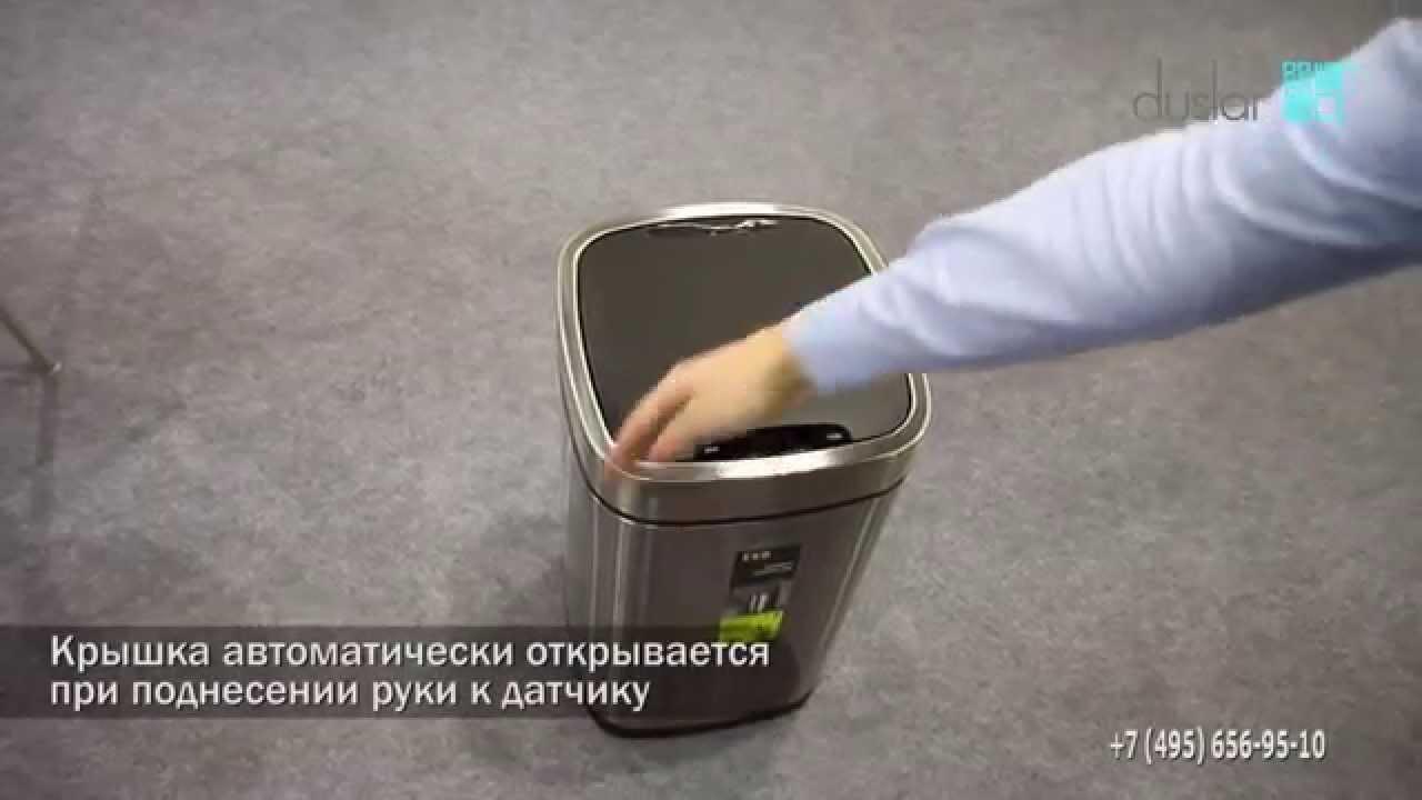 Горнятко 0,3 л ТМ ММ-Пласт | ХозПартнер - YouTube