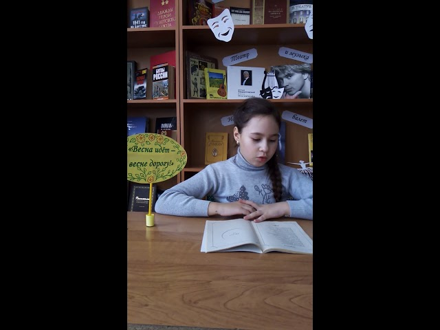 Изображение предпросмотра прочтения – ВероникаБашкова читает произведение «Черёмуха» С.А.Есенина
