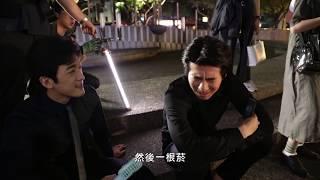 【你的情歌】幕後花絮:故事源起篇┃1.23春節浪漫相遇