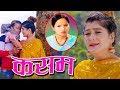 फेरी आयो बिष्णु माझीको सारा नेपाली रूहाउने गीत by Bishnu Majhi Super Hit Song 2075 // 2018