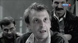 Тимофей Трибунцев. Ликвидация (2007)