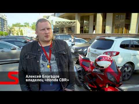 Отзыв владельца мотоцикла Honda о присадке Супротек Мототек 4 (Супротек)