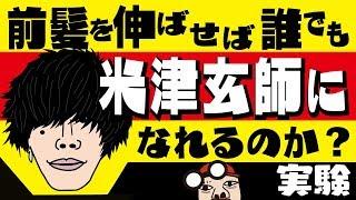 似すぎてジワるのリツイートもよろしくね⬇   家石田のツイッター→ https...