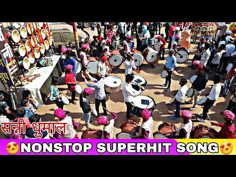 NON-STOP SUPERHIT SONG - SUNNY DHUMAL BHILAI 2018