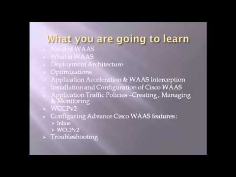 Cisco WAAS course Introduction.