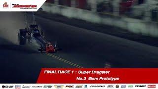final-race-1-3-อธิพัชร์-นิธิหิรัญชัยกิจ-siam-prototype-souped-up-2018