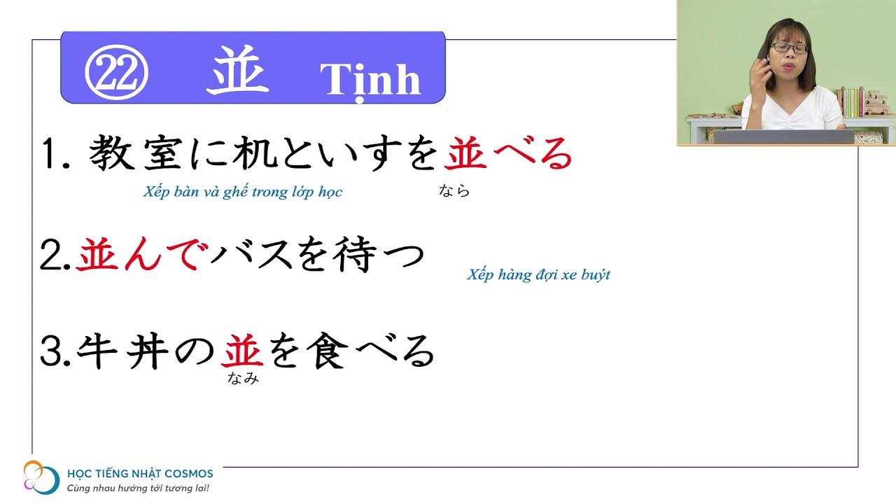 N2漢字_Kanji Master N2_ Chương 1 _19-24