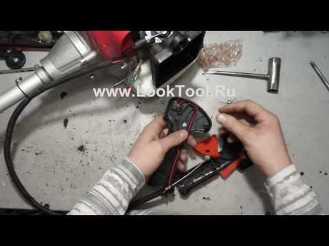 Видео триммер приоритет как поменять курок газа
