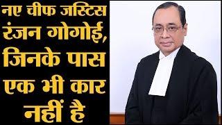 India के नए Chief Justice Ranjan Gogoi का Congress से क्या Connection जोड़ा जा रहा है?