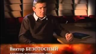 1812 Первая Отечественная Фильм первый, 2011