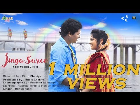 JINGA SAREE (OFFICIAL HO MUSIC VIDEO HD)