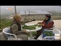 Kavrun Yaylası - Rize - Gezelim Görelim TRT Avaz