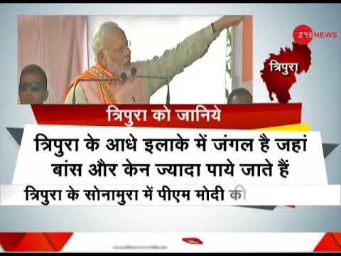 Watch: PM Modi's LIVE rally from Tripura
