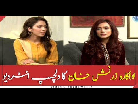 An interesting interview with well known Pakistani actress Zarnish Khan
