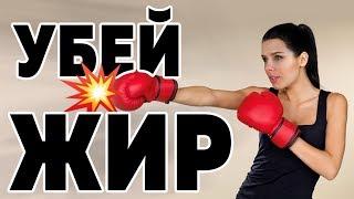 кИКБОКСИНГ КАРДИО ДЖИЛИАН МАЙКЛС