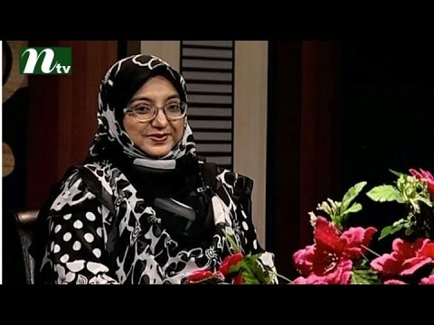 Mohilangan l Islamic discussion for woman I Episode 183 | Is