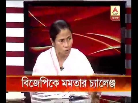 CM Mamata Banerjee challenges BJP, hints larger alliance against Modi: Watch