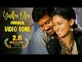 khulnawap.com - Yedhedo Ennangal Video Song - Pattiyal | Arya | Bharath | Pooja | Padmapriya | Yuvan Shankar Raja