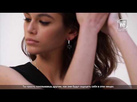 Karl Lagerfeld Fall/Winter 18-19 Съемка Рекламной Кампании