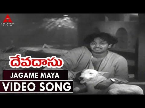 Jagame Maya Video Song || Devadasu Movie || ANR, Savitri