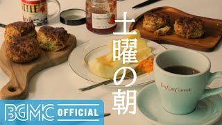 土曜の朝: April Coffee Time Jazz - Pleasing Mood Music Instrumentals for Soothing, Weekend Relaxation
