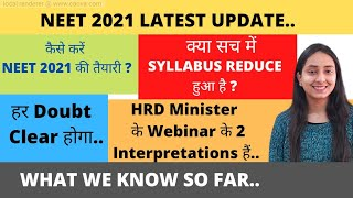 SYLLABUS REDUCED or NOT ? | NEET 2021 | LATEST NEWS