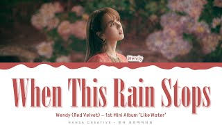 Wendy (Red Velvet) - 'When This Rain Stops' Lyrics Color Coded (Han/Rom/Eng)