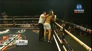 Buakaw Banchamek Vs Michael Krcmar |  Thai Fight