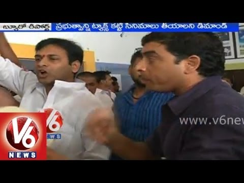 Telangana Producers demands for separate film chamber