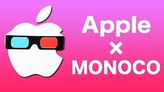 【衝撃】MONOCO ラッキーボックスに入ってた微妙なステッカーが、なんとAppleのTVCMに登場! thumbnail