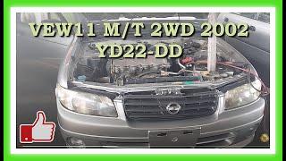 Контрактный двигатель Япония NISSAN EXPERT / Ниссан Эксперт / VEW11 520462 M/T 2WD 2002 YD22-DD
