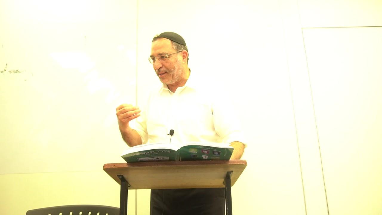 דיני זכר לחורבן - צורבא מרבנן - הרב בן ציון אלגאזי