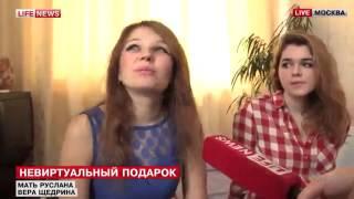 Школьник выиграл месяц жизни с порнозвездой)