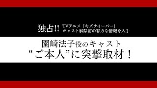 http://kiznaiver.jp/ Twitter:@kiznaiver(https://twitter.com/kiznaiver) Instagram:@kiznaiver(https://instagram.com/kiznaiver/) ©TRIGGER・岡田麿里/キズナイーバー ...