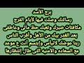 برج الأسد 😱🤲مكافئة صبرك وتعبك أبشر عوض الله حظ مالى وموعد مع السعاده