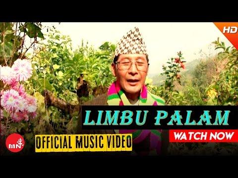 लिम्बू पालाम लोकभाका   LIMBU PALAM SONG   ARUN UPATYAKA